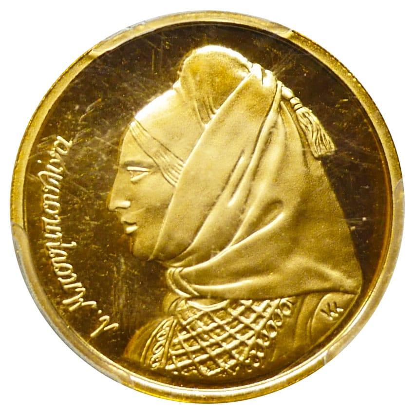 2000 Drachma Bouboulina Pr67 Dcam Mokakos Coins