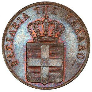 1833 Lepton, BN