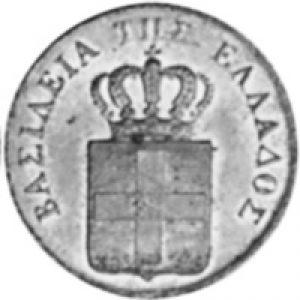 1834 Lepton, BN