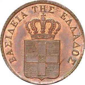 1838 Lepton, BN